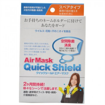 Блокатор вирусов Air Mask Quick Shield