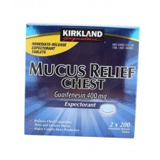 БАД Mucus Relief Chest Guaifenesin Kirkland Signature, 400мг 2x200 таблеток
